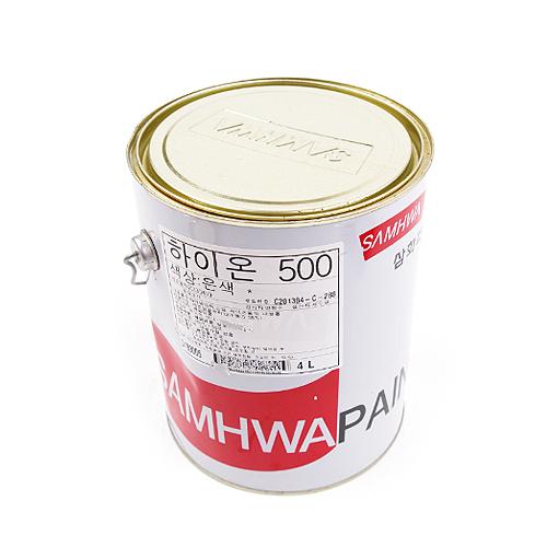 Shop/Itemimages/HION500.jpg