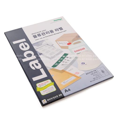 LQ-3114 물류관리용라벨(8pcs)