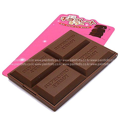 GB.초콜렛조각 손거울(브라운)