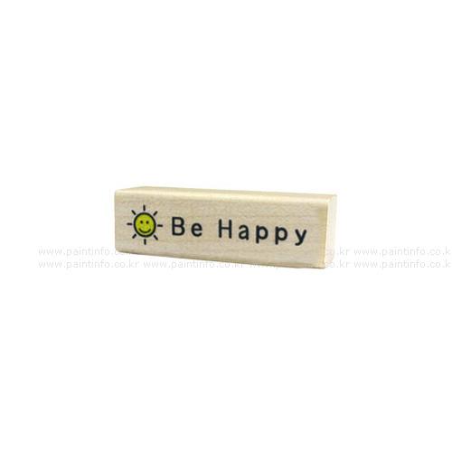 Be happy 스탬프