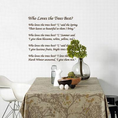 누가 나무를 제일 사랑하지?