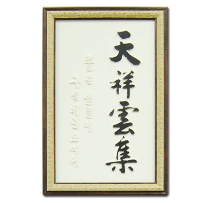 Shop/Mimimg/141_GU/item/ch_4.jpg