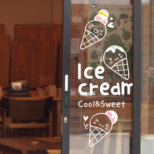 아이스크림세개