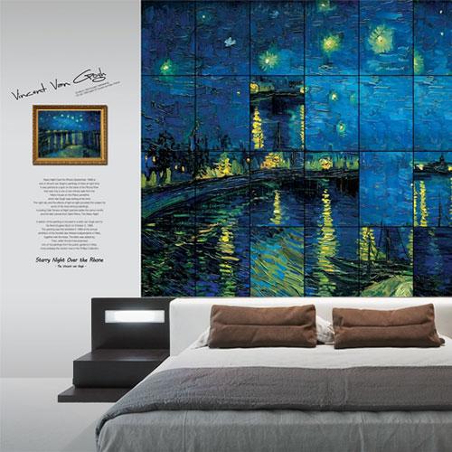 GW13510 - 별빛퍼즐