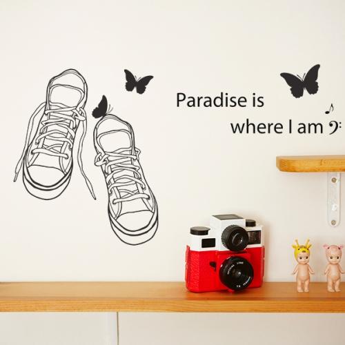 (LU-M139) Paradise