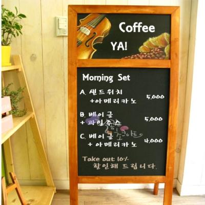 Shop/Mimimg/276_da/item/coffeeyatoomain_thum_33062.jpg