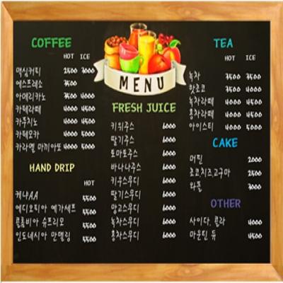 Shop/Mimimg/276_da/item/freshcoffeemain_1310361445234_thum_30328.jpg