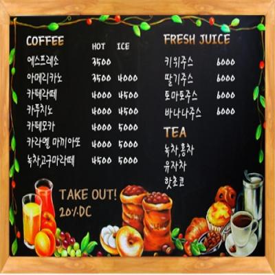 Shop/Mimimg/276_da/item/withcoffeemain_1310362118728_thum_65334.jpg