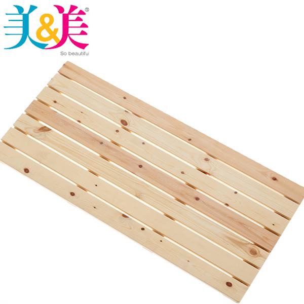 미송나무 발판 - 특대형