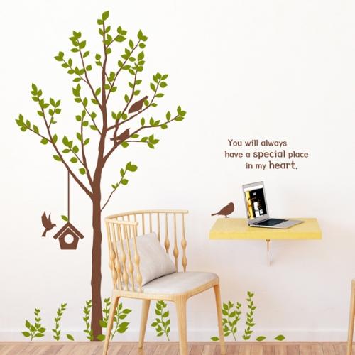 idk541-아낌없이 주는 나무
