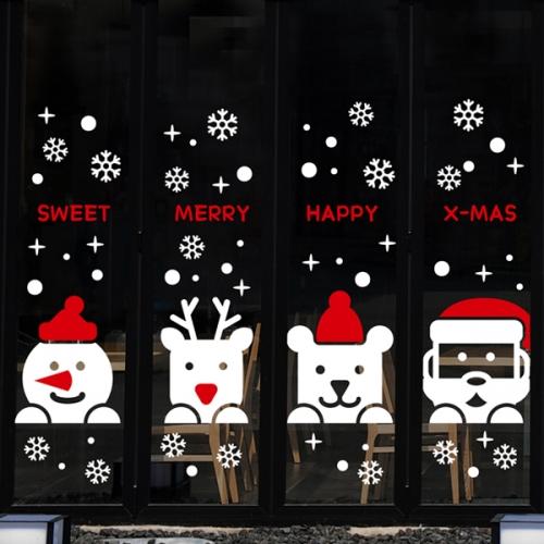 cmi298-메리해피 크리스마스-크리스마스스티커