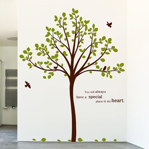 ijs400-나무 한그루