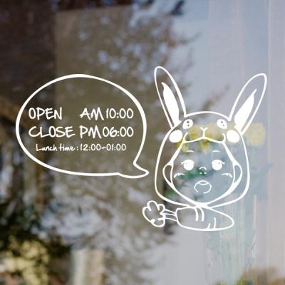 Shop/Mimimg/372_so/item/20200309145015115394692030_thum_73595.jpg
