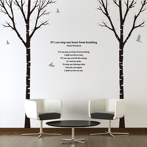 자작나무 2set