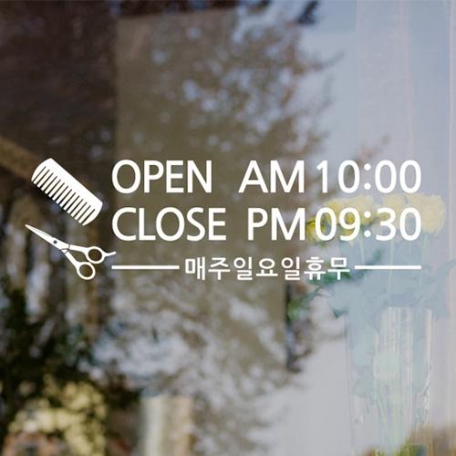 [오픈앤클로즈]헤어샵 02