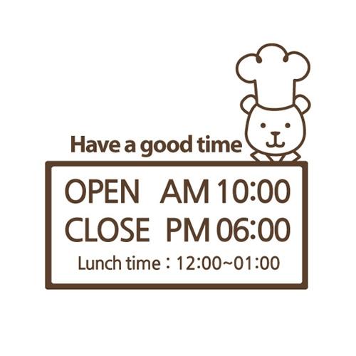 [오픈앤클로즈]굿 도그