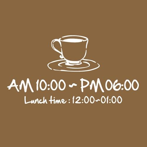[그래픽스티커]오픈앤클로즈 빈티지 커피잔