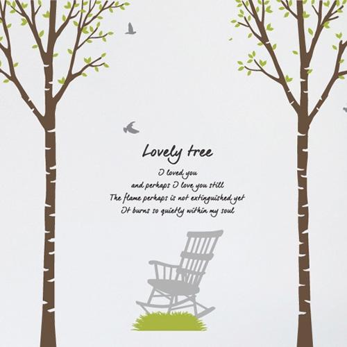 [나무] 자작나무 2set - 흔들의자