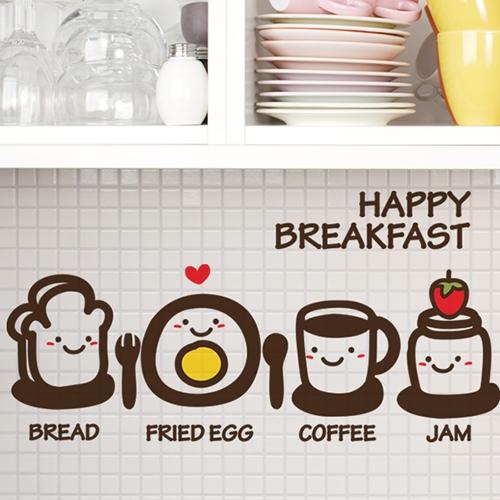 나의아침식사