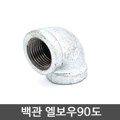Shop/Mimimg/447_pi/item/20150408153803221_thum_90201.jpg