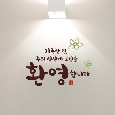 Shop/Mimimg/46_wa/item/20190613090256364249055367_thum_44222.jpg