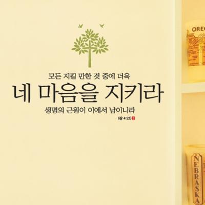 Shop/Mimimg/46_wa/item/20200728153355930169569235_thum_98303.jpg