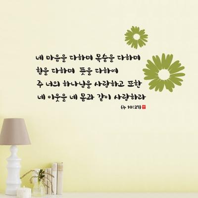 Shop/Mimimg/46_wa/item/20201215172314837252334505_thum_55465.jpg