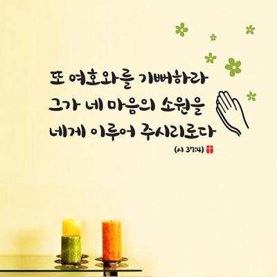 Shop/Mimimg/46_wa/item/20210622115544582662644703_thum_38213.jpg