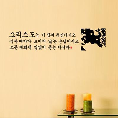 Shop/Mimimg/46_wa/item/Christ-400_1385364284977.jpg