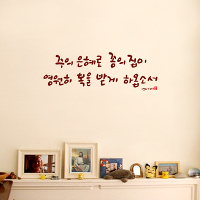 Shop/Mimimg/46_wa/item/grace3-400.jpg