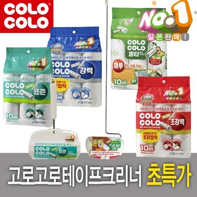 Shop/Mimimg/472_gg/item/800_3_thum_72220.jpg