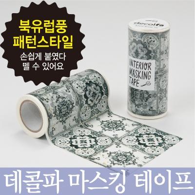Shop/Mimimg/472_gg/item/M3708_800in_thum_17874.jpg