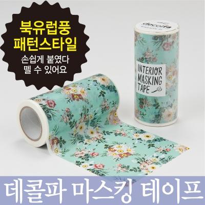 Shop/Mimimg/472_gg/item/M3711_800in_thum_32752.jpg