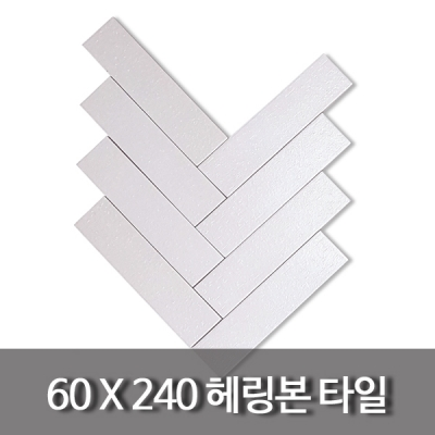 Shop/Mimimg/495_ti/item/20170315110840328778401856_thum_58508.jpg