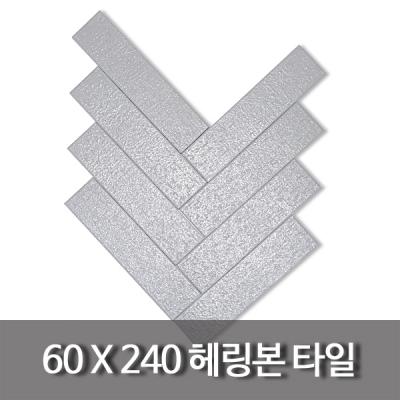 Shop/Mimimg/495_ti/item/20170315111601986299591930_thum_86902.jpg