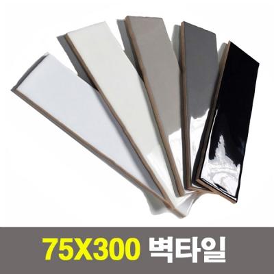 Shop/Mimimg/495_ti/item/20170316201500223383571441_thum_87341.jpg