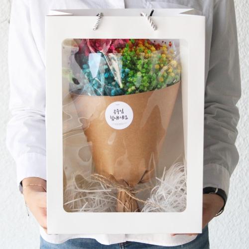 프리저브드 안개꽃 꽃다발/라지 큰꽃다발 드라이플라워 레인보우 안개