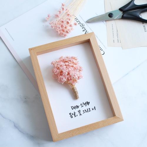 스타플라워 프리저브드 플라워 나무액자/벚꽃 커플 기념일 여자친구 미니드라이플라워 선물