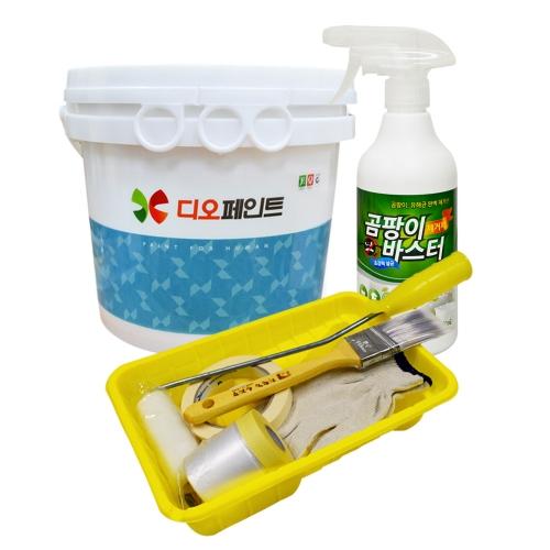 [욕실리폼세트] 리노타일 4L + 도구세트 + 곰팡이제거제