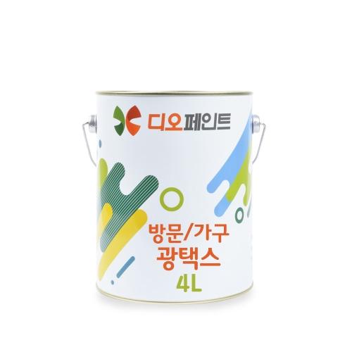 [디오페인트] 방문가구용 페인트 광택스 4L