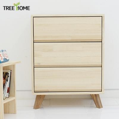 Shop/Mimimg/532_xm/item/32_shop1_3_Bcp_1476082232_2.jpg