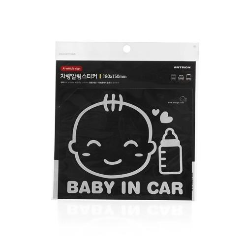 0019 - 스티커 BABY IN CAR 흰색 차량 안전 시트지