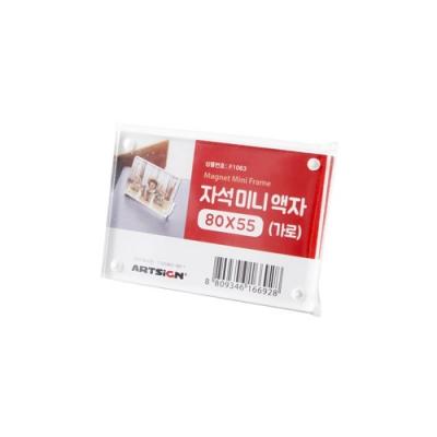 Shop/Mimimg/535_ar/item/20160920155858984_thum_53296.jpg