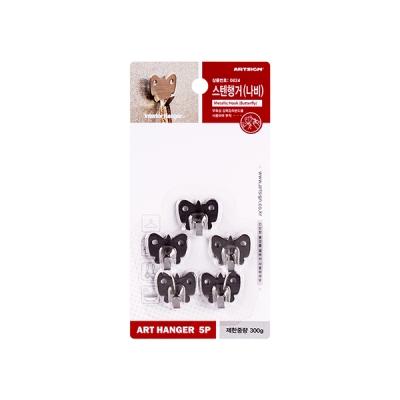 Shop/Mimimg/535_ar/item/20190315143045597874775529_thum_93760.jpg