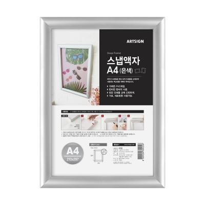 Shop/Mimimg/535_ar/item/20200709134010837251619110_thum_34252.jpg