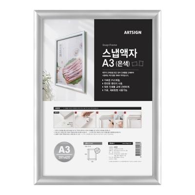 Shop/Mimimg/535_ar/item/20200709134029920351655781_thum_36884.jpg