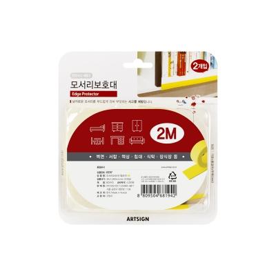 Shop/Mimimg/535_ar/item/20200709134349459226181777_thum_28305.jpg
