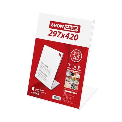Shop/Mimimg/535_ar/item/20200826095955195382743469_thum_3658.jpg