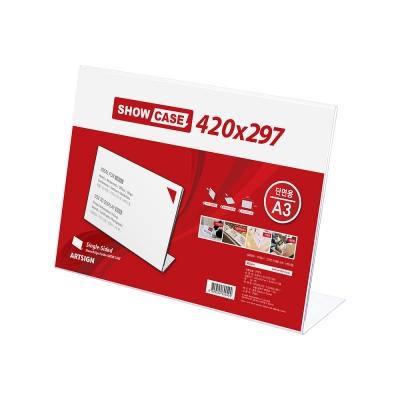 Shop/Mimimg/535_ar/item/20200826100035616480507608_thum_8903.jpg