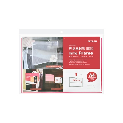 Shop/Mimimg/535_ar/item/20210825105616323955126619_thum_18116.jpg